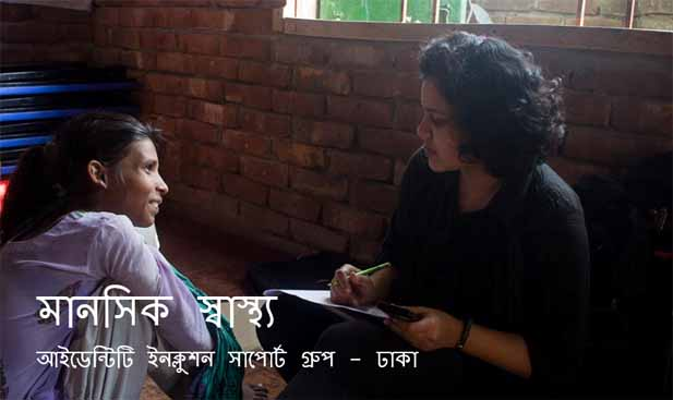 One member of Identity Inclusion support group interviewing a person in need of their services [Photo: @identityinclusion]