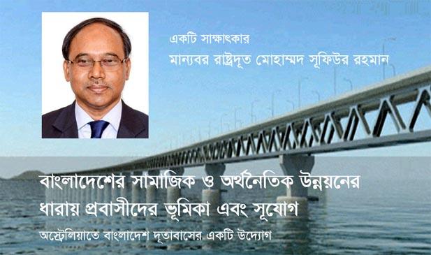 The Padma Multipurpose Bridge Project [Image: bridgeweb.com]