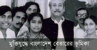 Father of the nation Sheikh Mujibur Rahman among the artists of Bangladesh Betar [Photo: Lutfar Rahman]