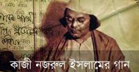 Poet Kazi Nazrul Islam (24 May 1899 - 29 August 1976) [Image: maamatimanush.tv]