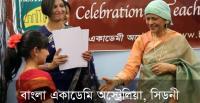 Graduation day of Bangla Academy Australia, Sydney [Photo: Anwar Akash]