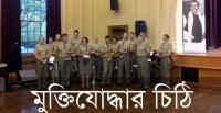 ADFA band at the Bangladesh's Independence Day function in Canberra [Photo: Ehsan Ullah]