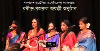 Bangladesh Australia Association Canberra's Rabindra-Nazrul Jayanti function [Photo: Ehsan Ullah]