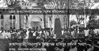 Meeting to defy 'Section 144' on 21 February 1952 that unfolded the historic events [Photo: Prof. Rafiqul Islam - Wikimedia.org]