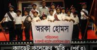 Students of ORCA Home Chittagong paying tribute to the Rana Plaza victims [Photo: ORCA]