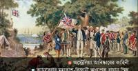 A painting showing Captain James Cook (1728 - 1779) taking possession of New South Wales, Australia [Souce: bbc.com/Getty Images]