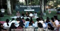 Bangladesh Australia Association Canberra function commemorating the 21st February Bhasha Shaheed Dibosh [Photo: Ehsan Ullah, 2001]