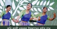Dance artistes welcome monsoon at the day-long monsoon festival at Bangla Academy, Dhaka on 12 June 2015 [Photo: dhakatribune.com/Syed Zakir Hossain]