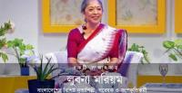 Interview - Lubna Marium - renowned dancer, researcher and cultural activist of Bangladesh [Image: thedailystar.net]