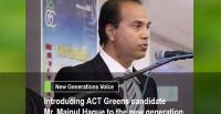 Introducing ACT Greens candidate Mr. Mainul Haque to the new generation [Photo: Mainul Haque]