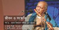 "'Jibon o Sangskriti' (Life and Culture) - Part 3: The role of music in human development [Image: Pt. Hariprasad Chaurasia playing morning Raga ""Prabhati"" / bengalclassicalmusicfest.com]"