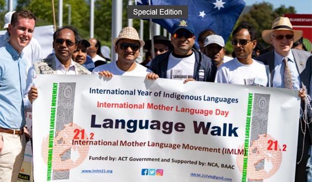 International Mother Language Day 2019 - Language Walk in Canberra [Photo: Ziaul Hoque Bablu]